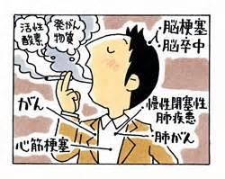 禁煙カフェ2